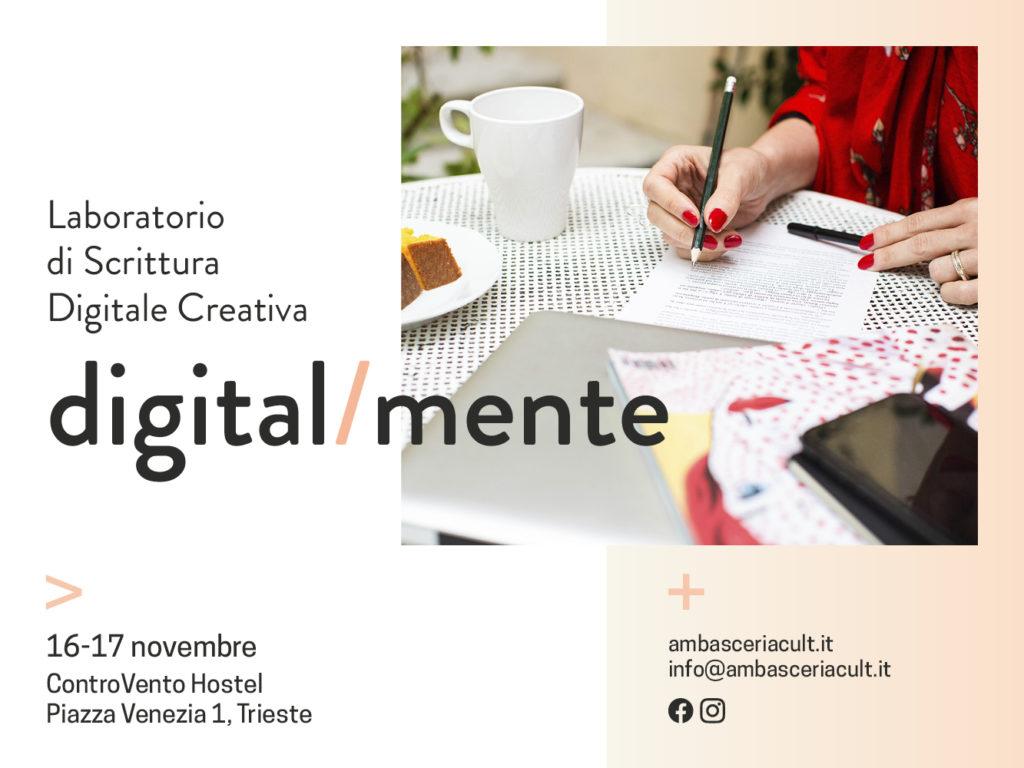 Laboratorio di scrittura digitale creativa il 16 e 17 novembre 2019 a Trieste
